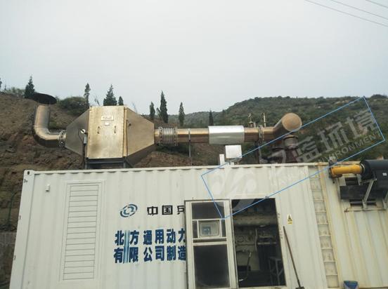 山西省某瓦斯气发电机组亚博体育yabo88在线ios项目