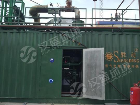 某能源化工驰放气发电尾气亚博体育yabo88在线ios项目