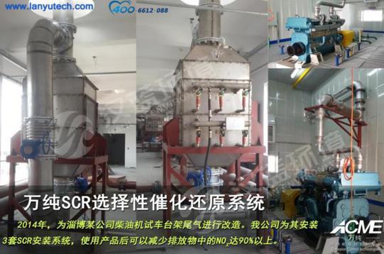 山东某柴油机发动机测试台架亚博体育yabo88在线ios项目